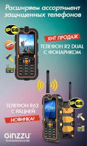 Обзор Fly Tornado Slim: самый тонкий смартфон в мире - 4PDA