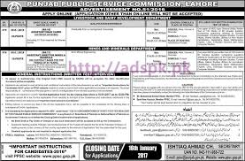 latest govt jobs in lahore karachi islamabad we ppsc new careers excellent jobs ad no 51 2016 jobs written test syllabus paper