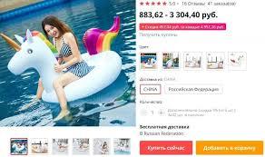 <b>Надувные</b> круги для плавания с AliExpress для взрослых и детей