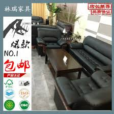 cheap office sofa modern leather sofa business contact on behalf of living room sofa cheap office sofa