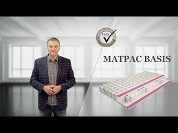 <b>Матрасы</b> :: <b>Матрасы</b> Light Way из соевой пены :: <b>Матрас Basis</b>