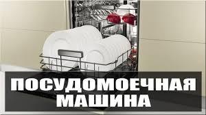 Товары Мебель на заказ | Кухня на заказ | Красноярск – 122 ...