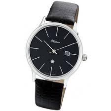 <b>Серебряные</b> наручные <b>часы</b> купить в интернет-магазине Slava ...