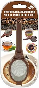 """<b>Ситечко для заваривания чая</b> и молотого кофе """"Мультидом ..."""