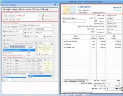 gujarati invoice software  gujarati invoice software 2 5 0 11 screenshot a d v e r t i s e m e n t