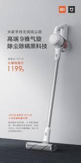 <b>Xiaomi Mijia Handheld</b> Vacuum Cleaner - Xiaomi Passion ...