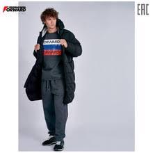 Верхняя <b>одежда</b>, купить по цене от 979 руб в интернет-магазине ...
