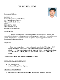 mechanical quality control inspector resume equations solver cover letter revenue inspector resume