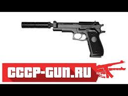 <b>Страйкбольный пистолет Galaxy G</b>.20S (Browning HP) ( Видео ...