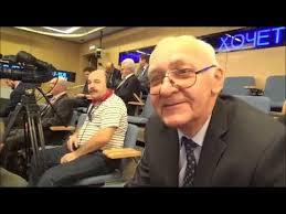 Пресс-конференция с Кэрол <b>Роузин</b> для РИА Новости 05.12 ...