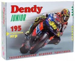 <b>Игровая приставка Dendy Junior</b> (195 встроенных игр ...