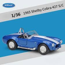 купите Cobra 427 с бесплатной доставкой на АлиЭкспресс Mobile