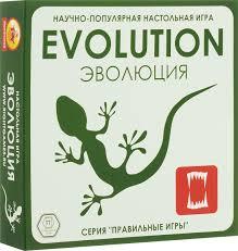 """Настольная игра """"<b>Эволюция</b>"""" — купить в интернет-магазине ..."""