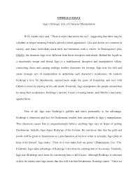 othello essay about iago