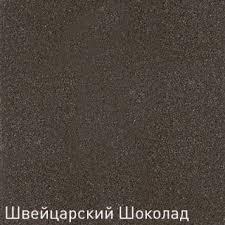 <b>Кухонная мойка Zigmund Shtain</b> (Зигмунд Штайн) <b>INTEGRA</b> 500 ...