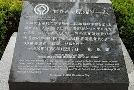 peace parks in japan   hiroshima and nagasakipeace park of hiroshima  japan