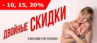 Детские <b>коляски CYBEX</b>, официальный сайт дилера в Москве.