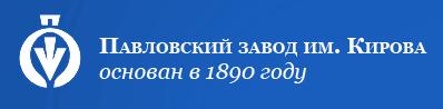Официальный дилер ПЗХМ (<b>Павловский</b> завод художественных ...