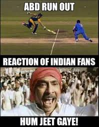 Top 15 cricket memes that went Viral on Internet - Scooptimes via Relatably.com