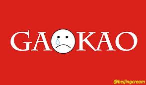 """Résultat de recherche d'images pour """"gaokao"""""""