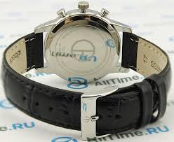 Наручные <b>часы Claude Bernard 10231</b>-<b>3NIN</b> — купить в интернет ...