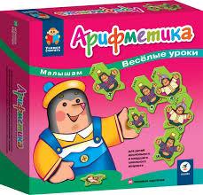 <b>Дрофа Настольная</b> игра Арифметика серия Учимся считать ...