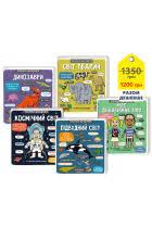 Книги для раннего развития детей купить в книжном интернет ...