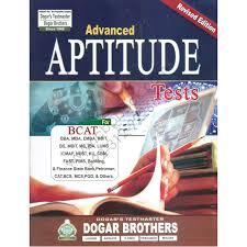 advanced aptitude test for bcat by dogar brothers cbpbook qadvanced aptitude test