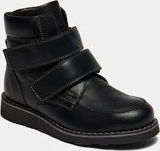 Ботинки <b>BROS</b>-<b>D</b> (цвет черный, натуральная кожа) — купить по ...