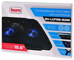 Подставка для охлаждения ноутбука <b>Buro BU</b>-<b>LCP156</b>-<b>B208</b> в ...