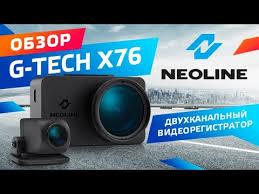 <b>Видеорегистратор NEOLINE G-TECH X76</b> - YouTube
