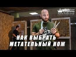 <b>Метательные ножи</b> - купить нож для метания, <b>набор</b> ...