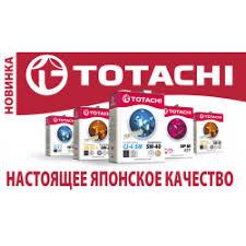 Отзывы о <b>Моторное масло Totachi</b>