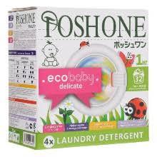 Детская <b>бытовая химия PoshOne</b> — купить в интернет-магазине ...