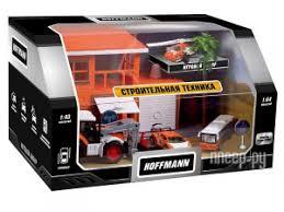 <b>Игрушка Hoffmann Набор машин</b> Строительная техника 72308