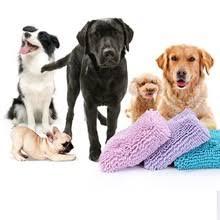 Сушилка для <b>полотенец для собак</b>, <b>полотенце для собак</b> ...