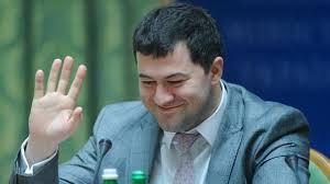 Участники мирной акции протеста вынуждены принять меры, которые не позволят Насирову избежать правосудия, - Найем - Цензор.НЕТ 9462