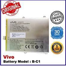 <b>Original Phone Battery</b>