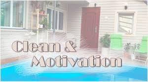 Уборка | Наш двор | Комнатные растения | Мотивация - YouTube
