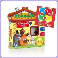 Влади Тойз - купить игрушки <b>Vladi Toys</b> в Спб с доставкой