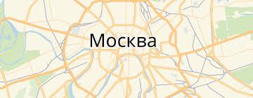 Обувь — купить на Яндекс.Маркете
