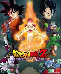Dragon Ball Z: La resurrección de Freezer (2015) audio latino