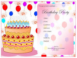 email birthday party invitation templates cloudinvitation com birthday invitations templates wording e create party invitations