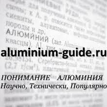 Пенокерамические <b>фильтры</b> для жидкого <b>алюминия</b>