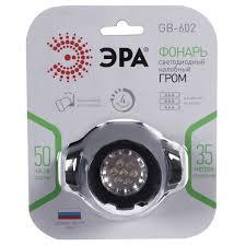 <b>Фонарь светодиодный налобный</b> в Москве – купить по низкой ...