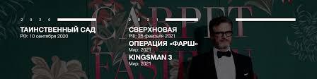 Колин Фёрт | <b>Colin</b> Firth | ВКонтакте