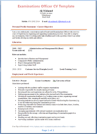 examinations officer cv template   tips and download – cv plazaexaminations officer cv template