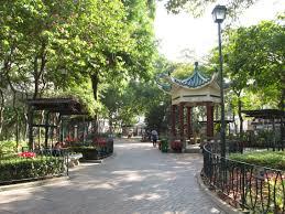 King George V Memorial Park, Kowloon