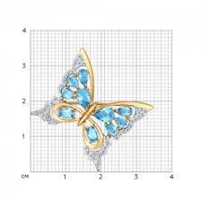 <b>Золотая брошь Бабочка</b> (Фианит, Топаз) <b>SOKOLOV</b> 740127 ...