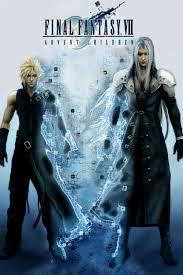 Final Fantasy VII – Advent Children –